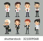 business people in actions. | Shutterstock .eps vector #321009068