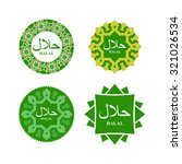 logo of halal products. text of ... | Shutterstock . vector #321026534