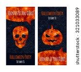 halloween party invitation... | Shutterstock .eps vector #321033089