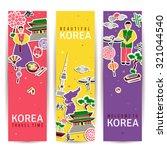 korean banners set. vertical... | Shutterstock .eps vector #321044540