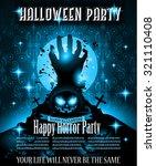 halloween night event flyer... | Shutterstock .eps vector #321110408