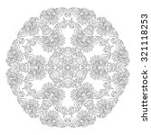 mandala. geometric circle... | Shutterstock .eps vector #321118253