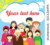 vector template for text  with... | Shutterstock .eps vector #321126494