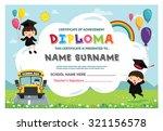 kids diploma certificate... | Shutterstock .eps vector #321156578