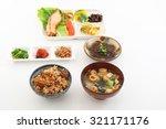 japanese cuisine | Shutterstock . vector #321171176