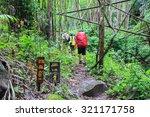 uttaradit  thailand   july 30 ... | Shutterstock . vector #321171758
