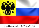 Flag Of The Russian Empire ...