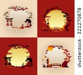 set of abstract japanese... | Shutterstock .eps vector #321270878