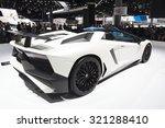 Постер, плакат: 2015 Lamborghini Aventador SV