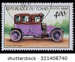 tchad   circa 1999  a postage... | Shutterstock . vector #321408740