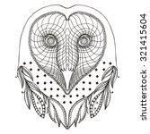 Optical Illusion Barn Owl Hear...