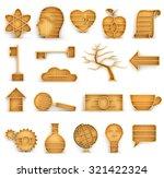 set of empty bookshelves in the ... | Shutterstock . vector #321422324