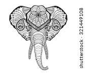 Elephant Head. Adult Antistres...