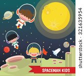 kids the universe kids theme ... | Shutterstock .eps vector #321635954