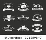 design coffee logos  emblems ...