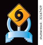 hurricane icon on warning sign... | Shutterstock .eps vector #32167429