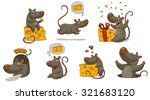 mouse and cheese set  vector | Shutterstock .eps vector #321683120