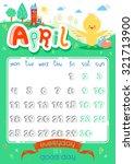Lovely Calendar Page Design...