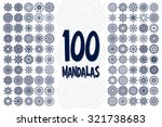 mandalas. vintage decorative... | Shutterstock .eps vector #321738683