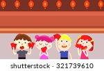 four kids  boys and girls...   Shutterstock .eps vector #321739610