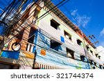 thailand architecture.colorful... | Shutterstock . vector #321744374