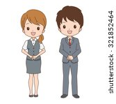 business people pose | Shutterstock .eps vector #321852464