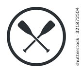 paddle icon. paddle icon vector....