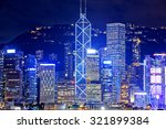 hong kong night | Shutterstock . vector #321899384