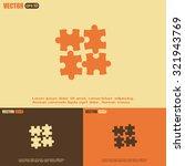 puzzle vector icon | Shutterstock .eps vector #321943769