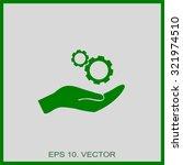 configure web icon   Shutterstock .eps vector #321974510