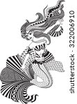 detailed zentangle mermaid  | Shutterstock .eps vector #322006910