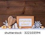 golden christmas decoration on...   Shutterstock . vector #322103594