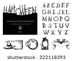 hand drawn vintage halloween... | Shutterstock .eps vector #322118393