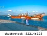 dammam  saudi arabia   november ... | Shutterstock . vector #322146128