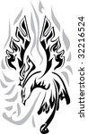 vector illustration of phoenix. | Shutterstock .eps vector #32216524