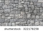 Old Gray Stone Wall  Seamless...