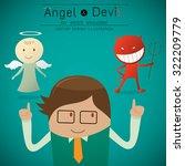 shoulder devil and angel... | Shutterstock .eps vector #322209779