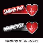 heart beat on tilted banners | Shutterstock .eps vector #32222734