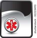 caduceus medical symbol on rip... | Shutterstock .eps vector #32223493