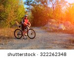 mountain bike cyclist riding... | Shutterstock . vector #322262348