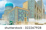 Small photo of The Tilya Kori Madrasah with its bright blue dome and walls, covered with the geometric traceries, made of blue tiles, Samarkand, Uzbekistan.