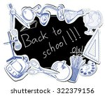 blackboard with educational... | Shutterstock . vector #322379156