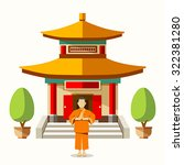 vector building of china with... | Shutterstock .eps vector #322381280