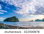 Stock photo beautiful sunset in ha long bay viewed from cat ba island vietnam 322500878