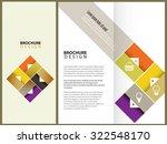 brochure template design | Shutterstock .eps vector #322548170