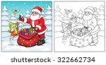 coloring book or page. santa... | Shutterstock .eps vector #322662734