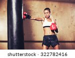 beautiful fitness woman with... | Shutterstock . vector #322782416