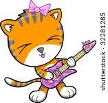 Rock Star Tiger Vector...