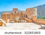Nakhal Fort In Al Batinah  Oman....