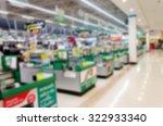 supermarket store blur... | Shutterstock . vector #322933340